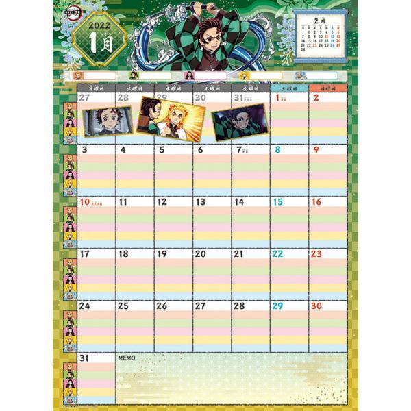 鬼滅の刃 家族みんなの書き込みカレンダー 2022年カレンダー (S:0050)