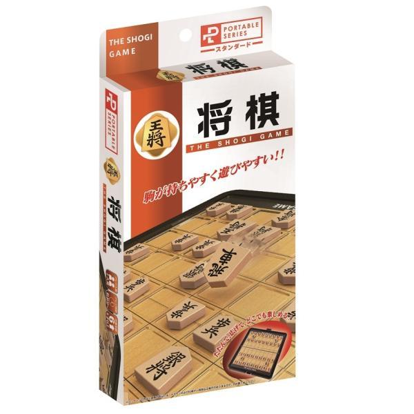 ポータブル将棋 スタンダード 将棋セット   (S:0040)