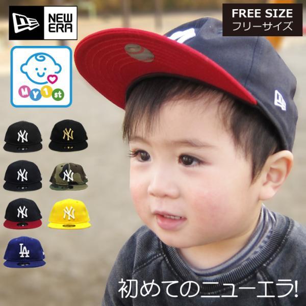 88fa970575389 ニューエラ キッズ 帽子 NY NEW ERA KIDS CAP ニューエラー ベビー 赤ちゃん 出産祝い プレゼント ホワイトデー ...