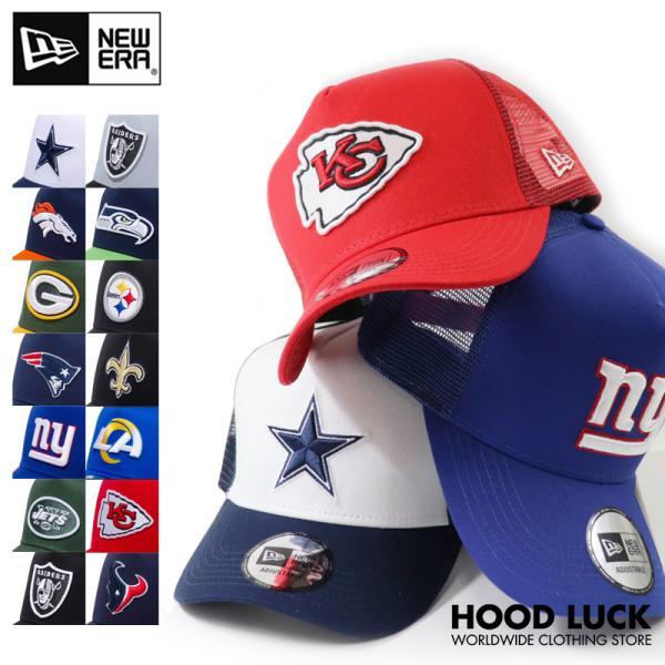 ニューエラ メッシュキャップ 9FORTY NFL NEWERA アメリカンフットボール チームキャップ アメフト フリーサイズ MESHCAP チームロゴ メンズ レディース