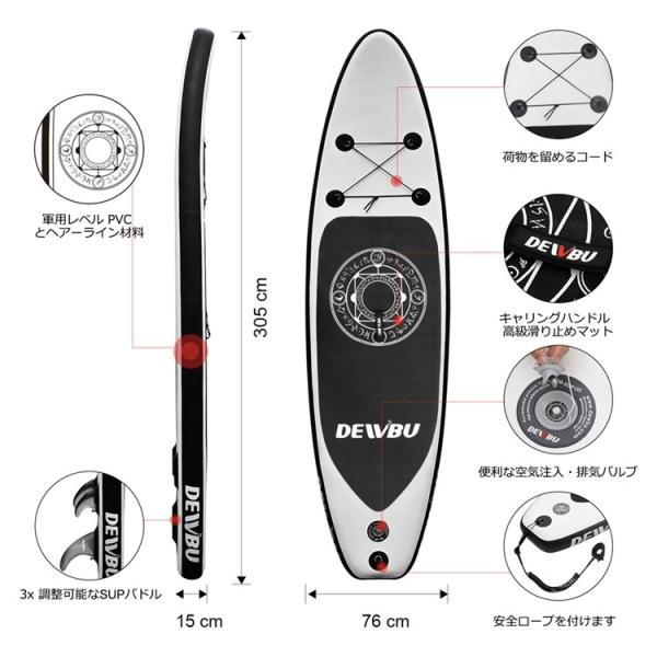 DEWBU サーフボード ISUP 空気注入式スタンドアップパドルボード サップボード フィン付き インフレータブルサーフボード 滑り止め 初心者向け|hoolvip|09