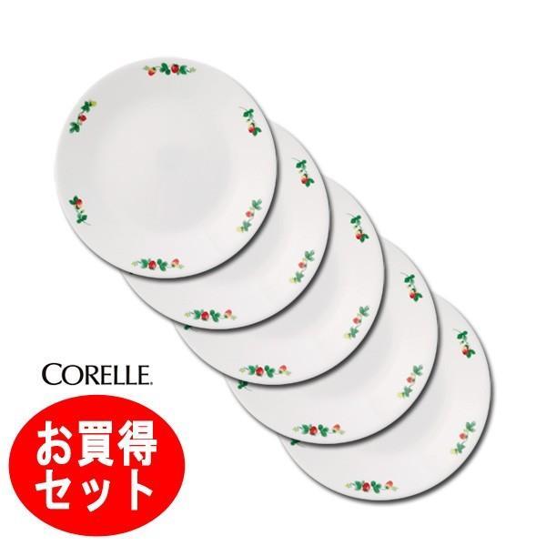 【在庫処分品】コレール CORELLE スウィートストロベリー 中皿5枚組 径21.5cm  CP-9303-5  J108-5SWT
