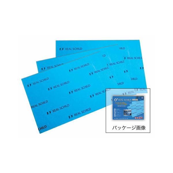 超・制振シート「レアルシルト」サイズ1.9mmx30cmx40cm 1枚|hoonya-com