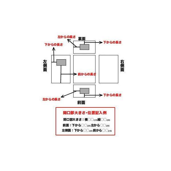 発電機・コンプレッサー等に【消音ボックス製作】縦・横・長さ3辺の計160cmまで<商品代・送料追加で160cmオーバーも製作可能>|hoonya-com|04