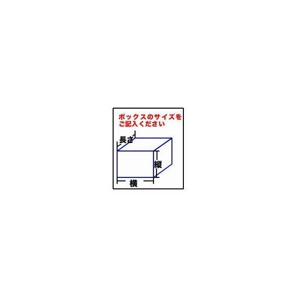 発電機・コンプレッサー等に【消音ボックス製作】縦・横・長さ3辺の計160cmまで<商品代・送料追加で160cmオーバーも製作可能>|hoonya-com|05