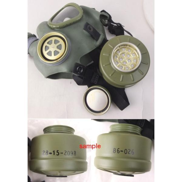 ユーゴスラビア (セルビア軍) M59 ガスマスク  [9011246] hooperdoo 02