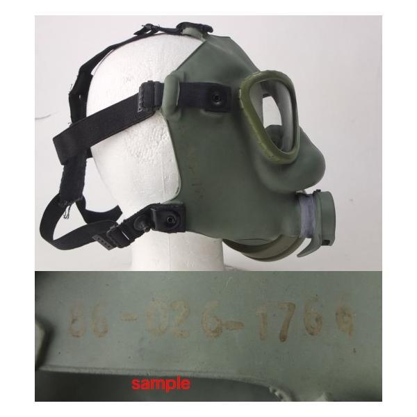 ユーゴスラビア (セルビア軍) M59 ガスマスク  [9011246] hooperdoo 04