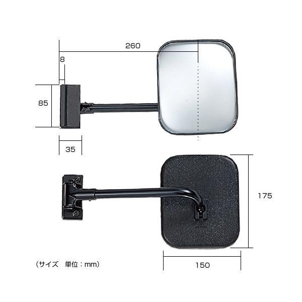 リアアンダーミラー HCR-角15 日本製|hop4132|02