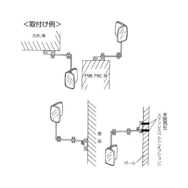 ガレージミラー 2面鏡タイプ:角型23cm×19cm 2個 HP-角20ツイン グレー色 日本製カーブミラー|hop4132|02