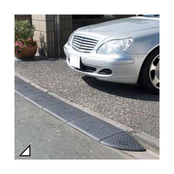 段差解消スロープ「ジョイステップ」(バラ)幅30cmx高さ9cm JSG-90エンド 日本製 hop4132