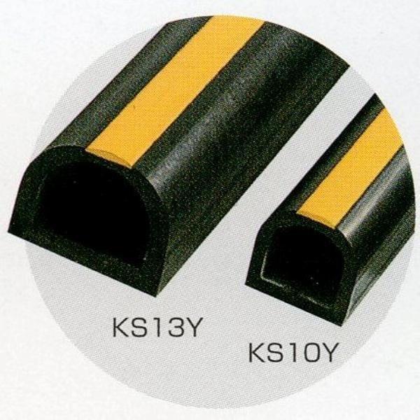 D型ゴム/かまぼこ型カーストッパー・ターミナルラバー(穴あき金具付) TR13Y-20 日本製|hop4132|02