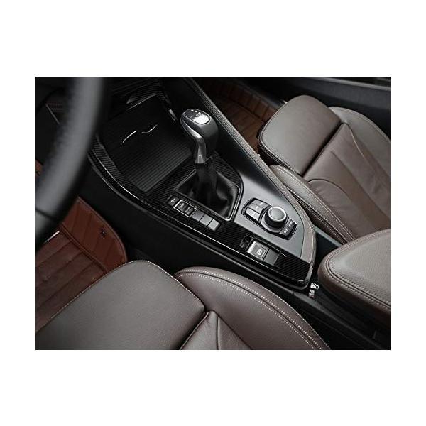 ランキングTOP5 BMW X1 X2ABS 代引き不可 センターコンソールシフトパネルカバートリム カーボンファイバースタイルインテリアフィッティング 1ピースセット