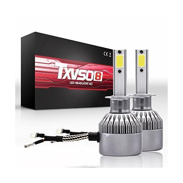 ヘッドライト SALE LED H1 バイク 車用バルブ 電球 DC9V-32V 6000K 商い 超高輝度 一体型 変換キット 7200Lm