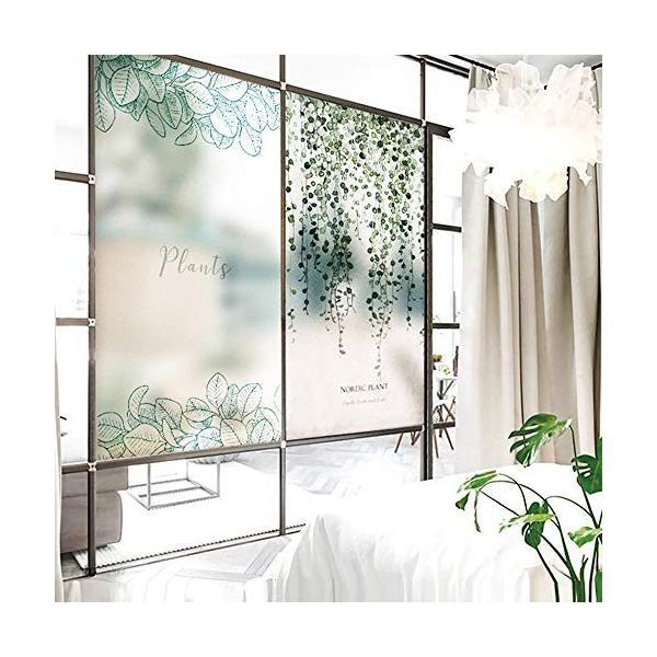 LJJL ガラスステッカー 接着剤フリー曇りガラスのステッカーガラス引き戸窓ステッカー用浴室 リビングルームプライバシー不透明度 新作 大人気 寝室 数量は多