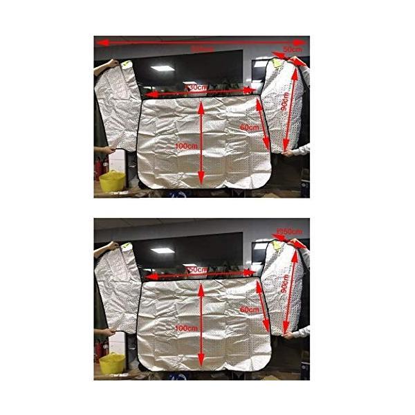 百貨店 CSQ-カー冷却 日焼け止めサンシェード シルバー遮光カーテンカーアンチUVフロントガラスカバーサンブロック断熱サンシェードクイックインストール 現品