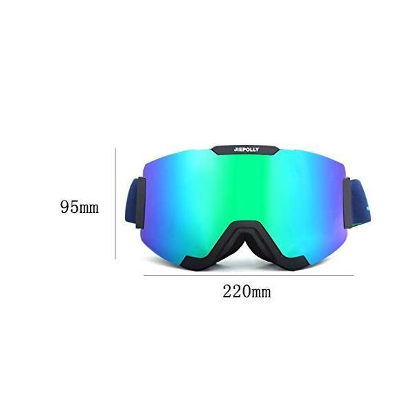 Jiaoran スキーゴーグル 防風スクラッチ耐性戦闘ゴーグル調節可能なUV保護安全サイクリング 登山などの屋外メガネ 大人気 Color : Blue メーカー公式ショップ