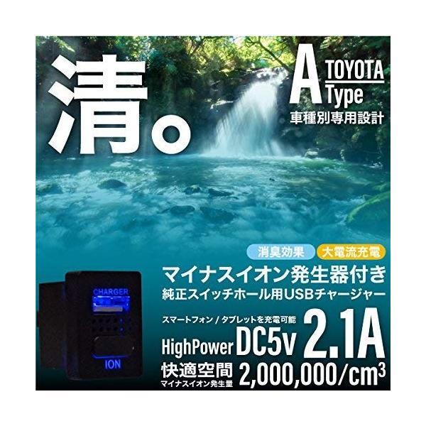 永遠の定番 アルファード 20系 スイッチポート用 USBチャージャー 消臭 車 在庫限り 充電