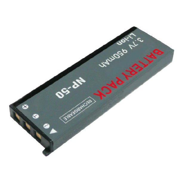 カシオ(CASIO) NP-50 互換バッテリー 対応