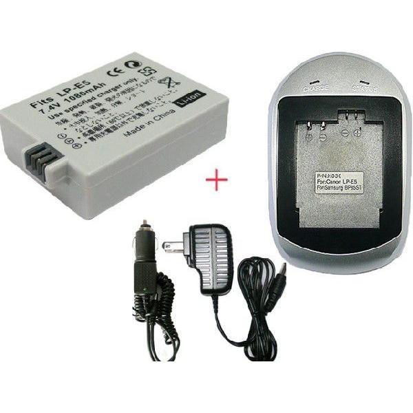 充電器セット キャノン(Canon) LP-E5 互換バッテリー + 充電器 (AC)|hori888
