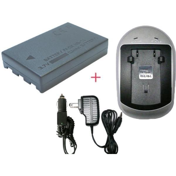 充電器セット キャノン(Canon) NB-1L / NB-1LH 互換バッテリー + 充電器(AC)