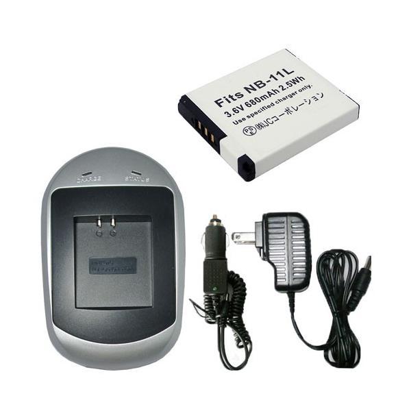 充電器セット キャノン(Canon) NB-11L /NB-11LH 互換バッテリー + 充電器(AC)