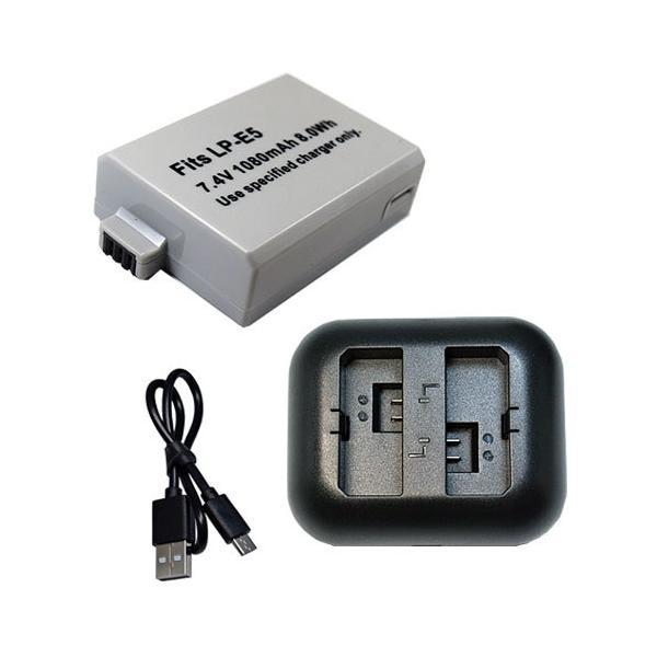 USB充電器セット キャノン(Canon) LP-E5 互換バッテリー + 充電器(USB 2個同時充電 タイプ)|hori888