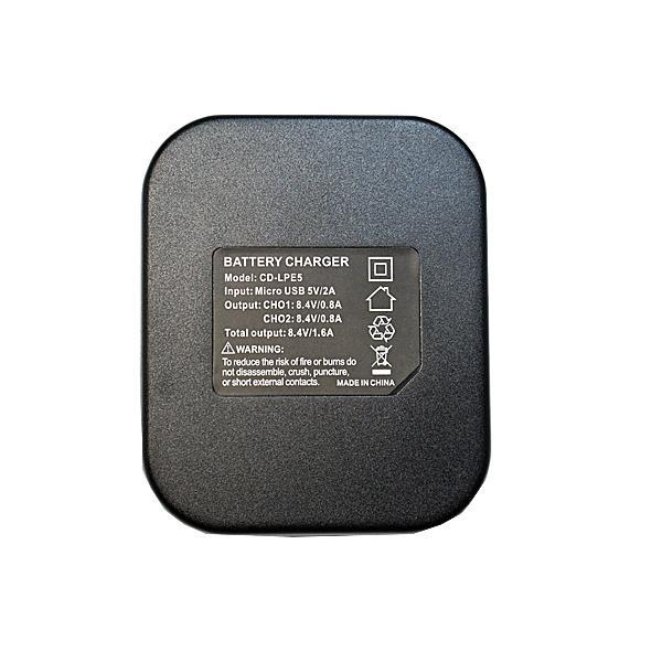 USB充電器セット キャノン(Canon) LP-E5 互換バッテリー + 充電器(USB 2個同時充電 タイプ)|hori888|02