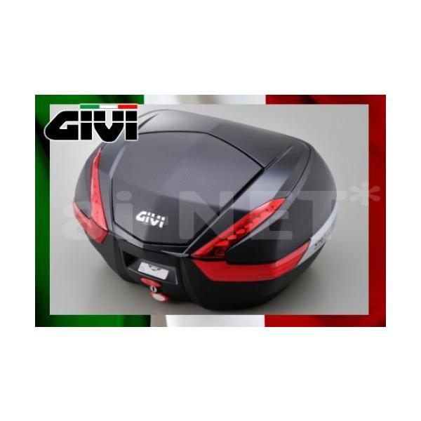セール特価GIVIジビリアボックスバイク用ボックスモノキーケースV47NN未塗装ブラック(カーボン調)92471