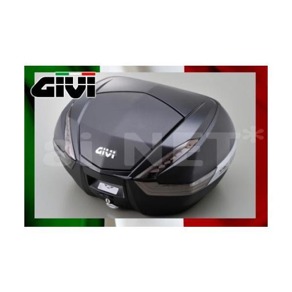 セール特価GIVIジビリアボックスバイク用ボックスモノキーケースV47NNTTECHスモークレンズ未塗装ブラック(カーボン調)9