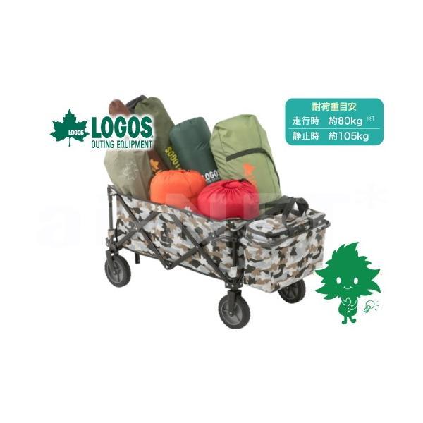 在庫有 送料無料 LOGOS/ロゴス 丸洗いスマートキャリー with クーラーバッグ 84720716 ハンディキャリー キャリーカート カモフラ カモフラージュ 迷彩柄