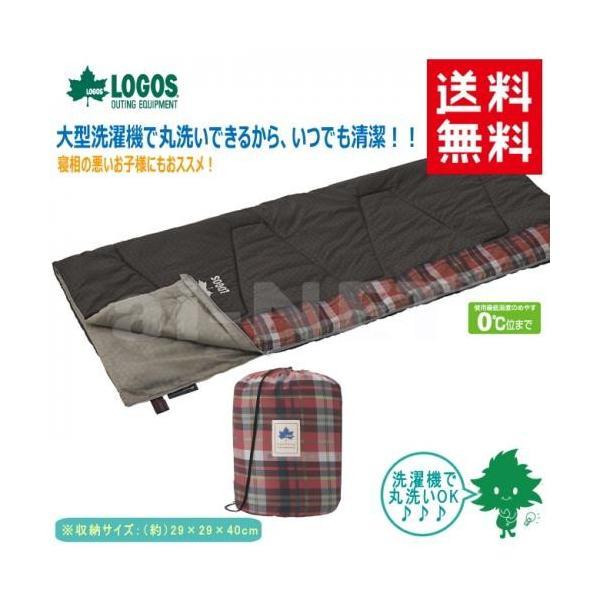 在庫有シュラフ冬用LOGOS/ロゴス丸洗いスランバーシュラフ・072602020スリーピングバッグ封筒型キャンプアウトドア1人用