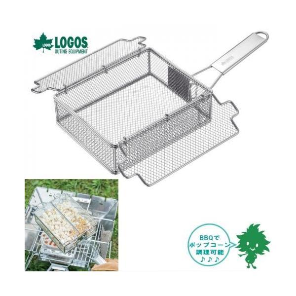 在庫有 LOGOS/ロゴス 炭火もも焼き器 ポップコーン調理器 81062150 バーベキュー 調理器具 焼き鳥 アウトドア キャンプ