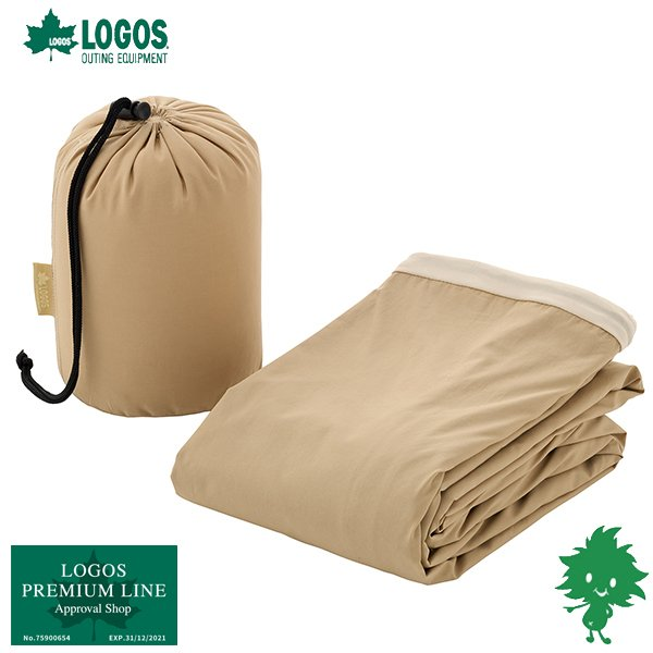 在庫有 LOGOS/ロゴス 抗菌防臭 セルフインフレートマットカバー・DUO(ベージュ) 72884189 コットカバー キャンプ アウトドア BBQ フィッシング