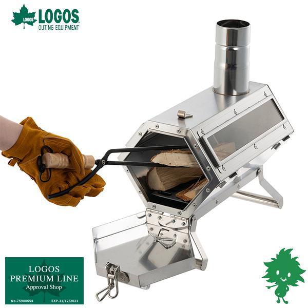 在庫有 LOGOS/ロゴス LOGOS 六角薪だんろストーブ 81064080 小型薪ストーブ キャンプ アウトドア BBQ 焚き火