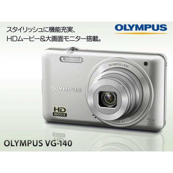 OLYMPUS 光学5倍デジタルカメラ オリンパス デジカメ VG-140 シルバー