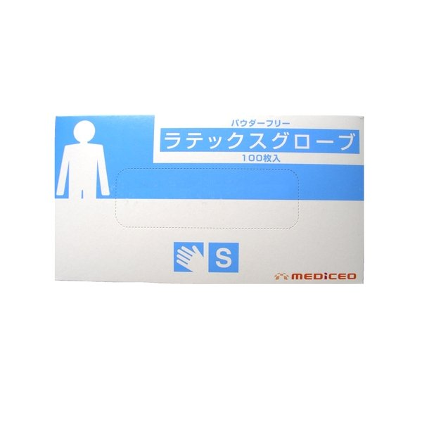 ≪即納≫ラテックスグローブ パウダーフリー Sサイズ 100枚入り【医療用ゴム手袋】