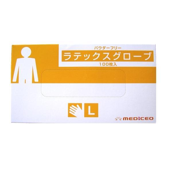 ≪即納≫ラテックスグローブ パウダーフリー Lサイズ 100枚入り【医療用ゴム手袋】