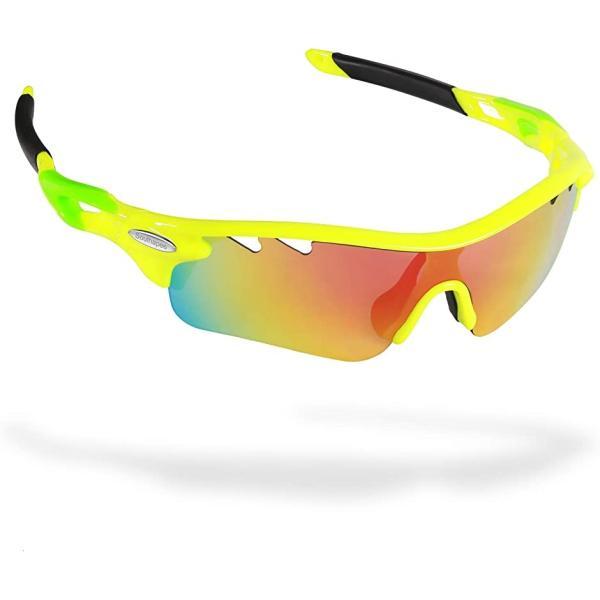 偏光レンズ スポーツサングラス UV400 紫外線をカット フルセット専用交換レンズ5枚 ユニセックス MDM(イエロー&グリーン)