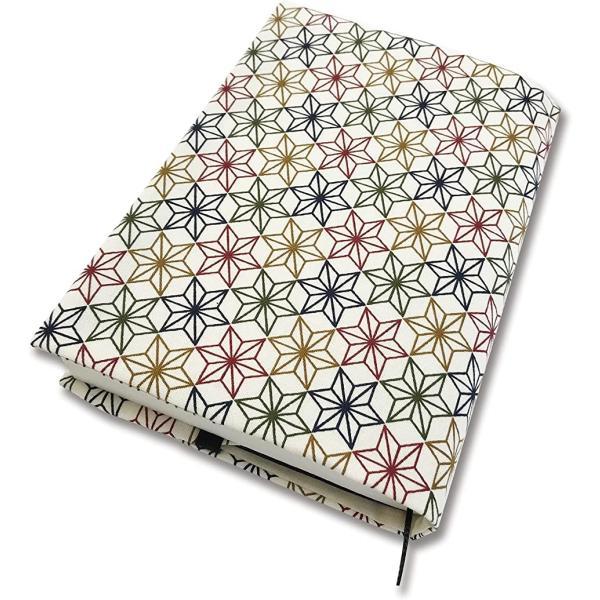 ブックカバー サイズ調整可能 読書 日本製 しおり付き 和雑貨 麻の葉, B6 四六判 単行本(麻の葉, B6 四六判 単行本)