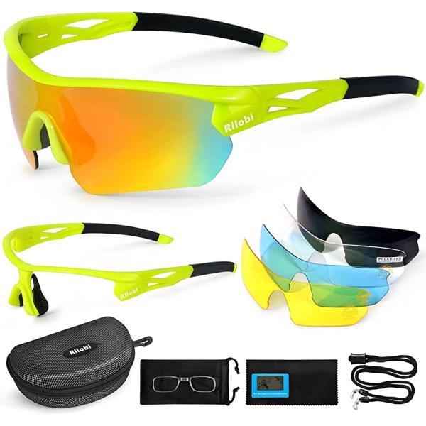 偏光スポーツサングラス 交換可能レンズ5枚 メンズ レディース 超軽量 UV400 サイクリング ランニング 釣り(イエロー/レッド)