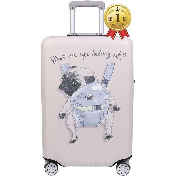 スーツケース 保護 カバー かわいい イヌ ネコ デニム トランクケース キャリーケース 伸縮 旅行 MDM(犬・ パグ(アイボリー), M)