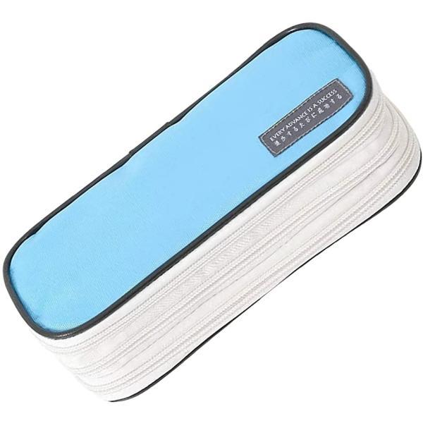 ペンケース 筆箱 ペンポーチ 大容量 シンプル 学生 三層(水色)