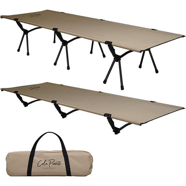 ColaPuente コラプエンテ コット キャンプ 2way 寝心地 簡易ベッド コンパクト 軽量 ワイド 折りたたみ式(ベージュ)