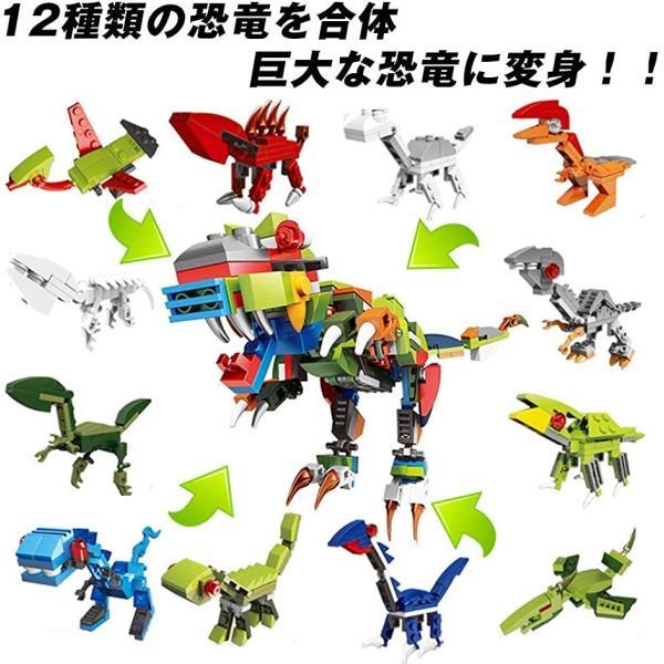 卵から生まれる 恐竜 おもちゃ 12体 セット カラフル エッグ 変形 合体 ブロック