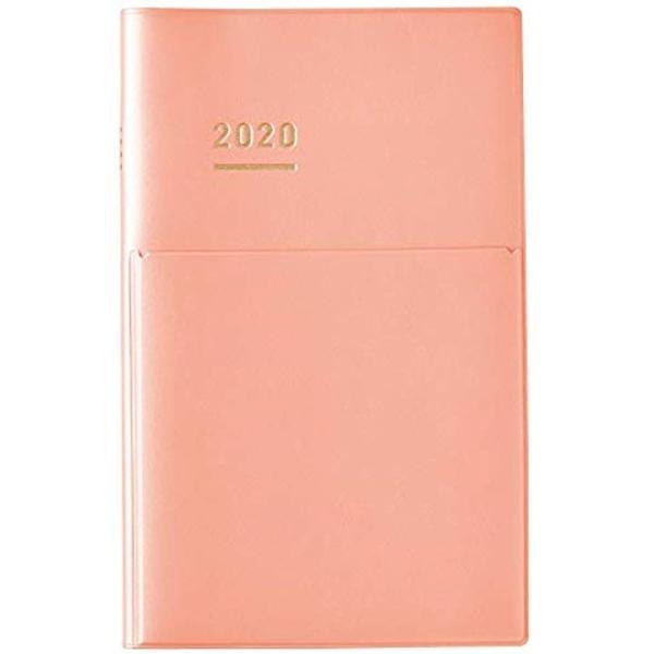 ジブン手帳 DIARY 2020年 スリム マンスリー&ウィークリー ライトピンク[ニ-JCD2LP-20](A5・ライトピンク, A5)|horikku