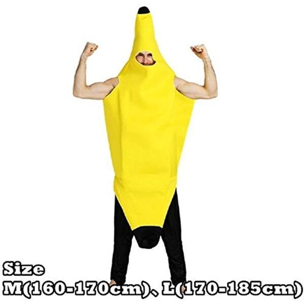 バナナ 着ぐるみ コスプレ 大人用 おもしろコスチューム M-Lサイズ(黄L)|horikku|04