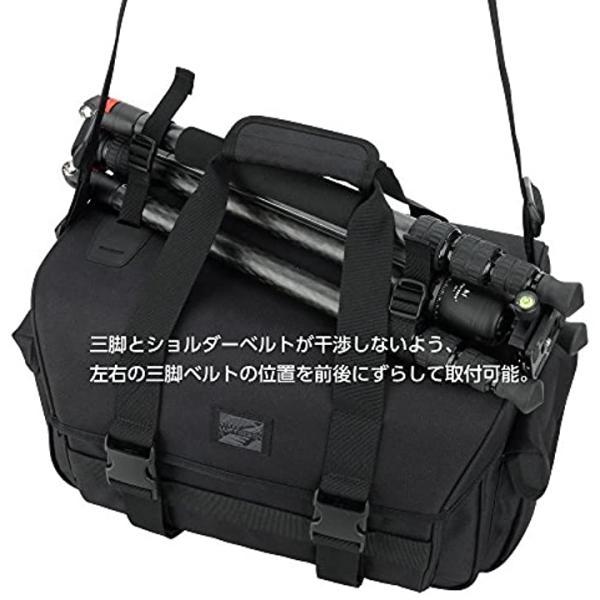 HAKUBA カメラバッグ ルフトデザイン リッジ 02 ショルダーバッグ[SLD-RG2-SBLCGY](カモフラージュグレー, L)|horikku|05