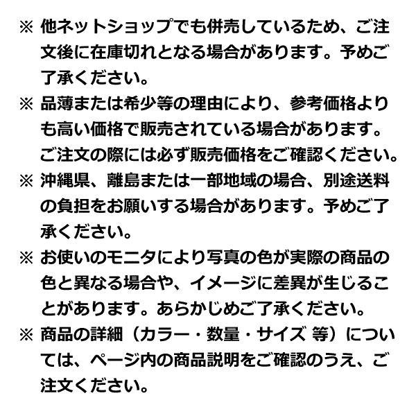 TOUGH LABEL カラビナ フラット4mm 青×白2pcs[VEX-112](青×白)