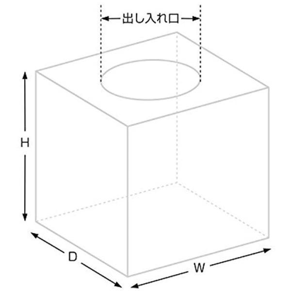 タカ印 くじ 抽選箱 福 1箱[37-7903] horikku 06