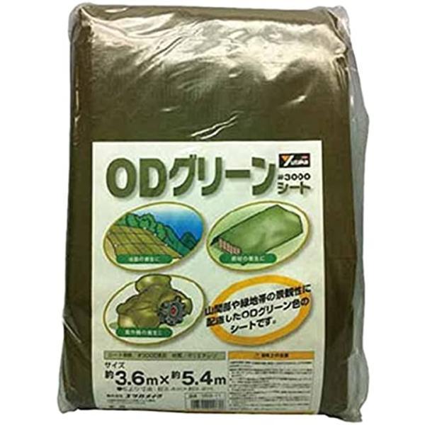 ユタカ #3000ODグリーンシート[OGS13](5.4mx5.4m)|horikku